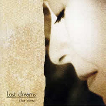 LOST DREAMS cover art