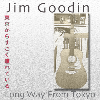 Long Way From Tokyo cover art