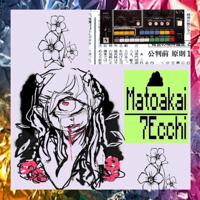 7ecchi cover art