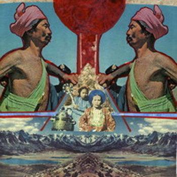 Vestal cover art