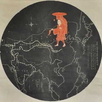Senzu Tape. cover art