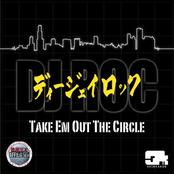 Take Em Out The Circle cover art