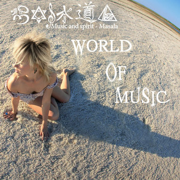 MASALA - WORLD OF MUSIC cover art