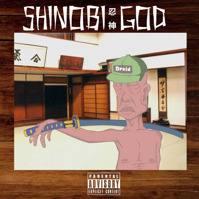 $HINOBI GOD (Deluxe Edition) cover art