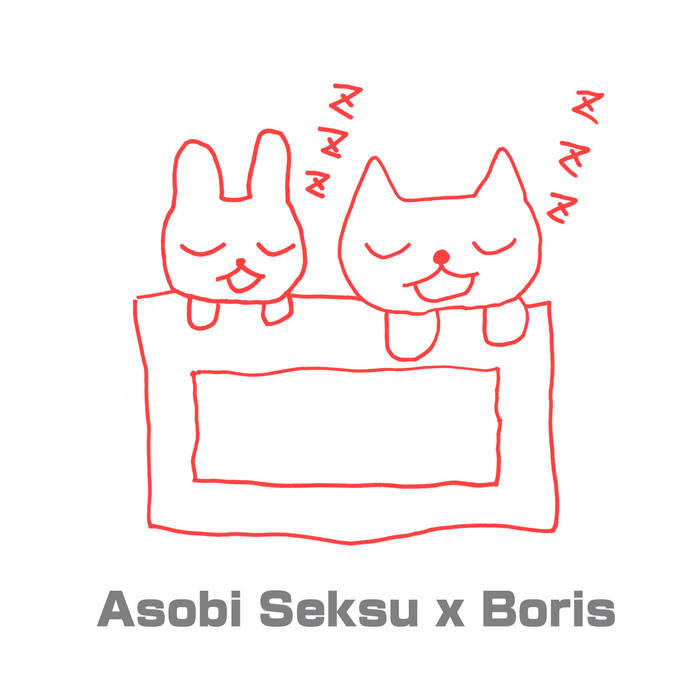 """Asobi Seksu x Boris Split 7"""" cover art"""