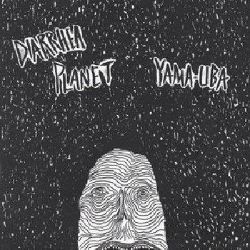 Yama-Uba EP cover art
