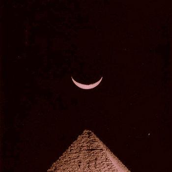 Ancient Beat$ x AmaruTMN cover art