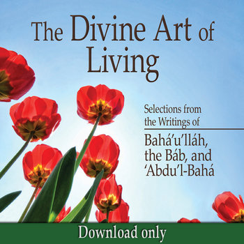 The Divine Art of Living (Download) cover art