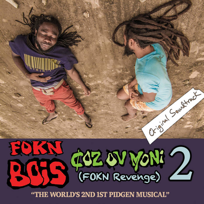 Coz Ov Moni 2 (FOKN Revenge) O.S cover art