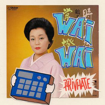 WAI WAI cover art