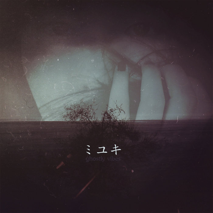 Ghostly Vibes (EP, 2012) cover art