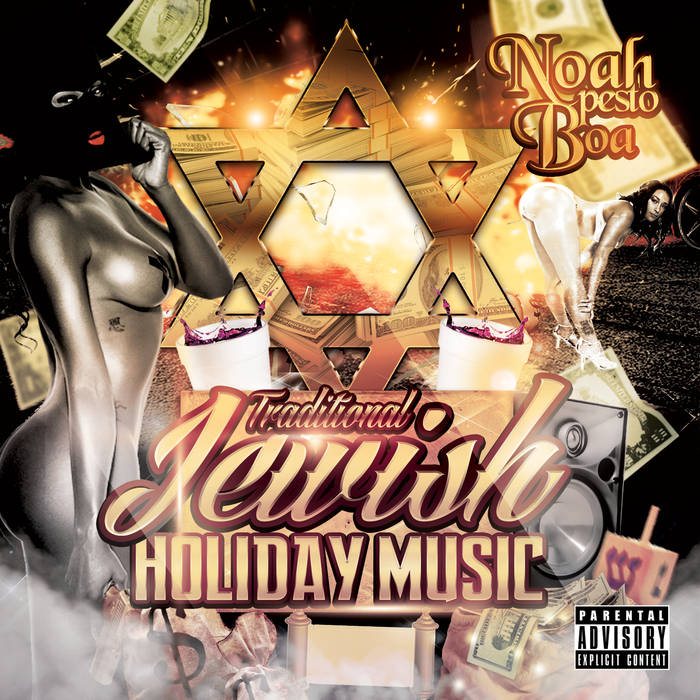 Tradiotional Jewish Holiday Music cover art