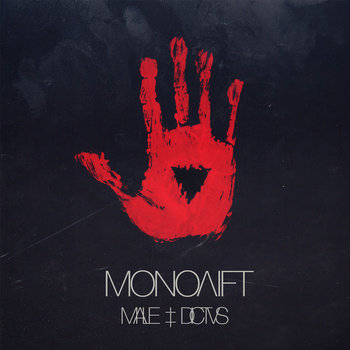 MALE‡DICTVS cover art