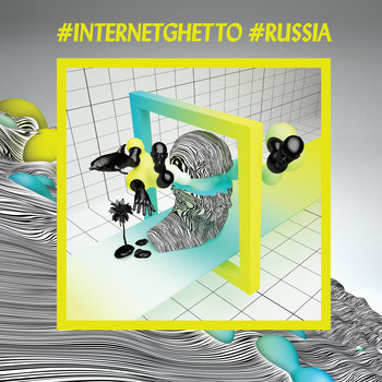 #INTERNETGHETTO #RUSSIA cover art