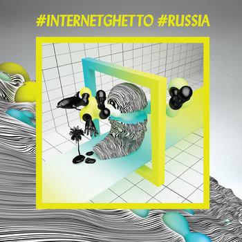 #INTERNETGHETTO #RUSSIA cover art
