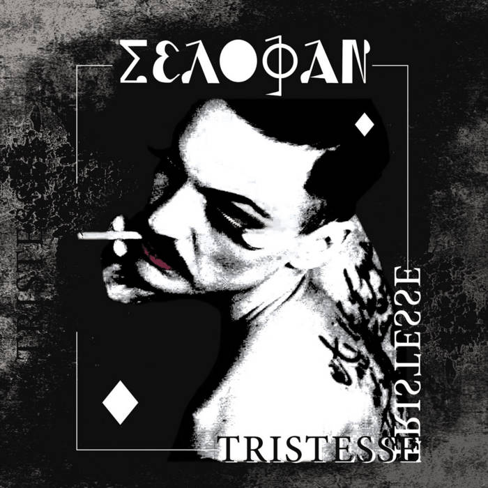 Tristesse cover art