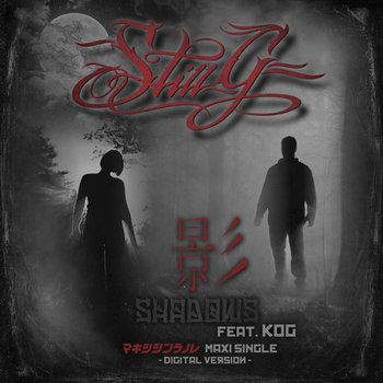 SHADOWS (DIGITAL MAXI SINGLE EDITION) cover art