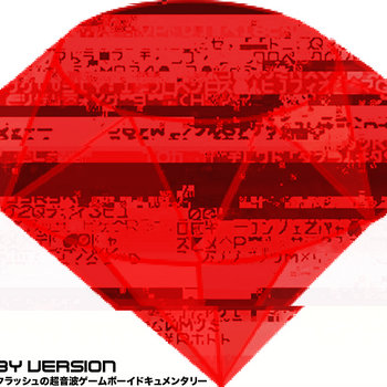 Ruby Version cover art