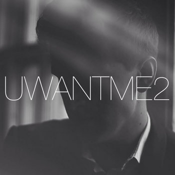 UWANTME2 cover art