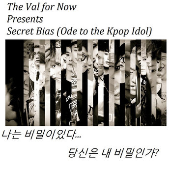 Secret Bias (Ode to the Kpop Idol) cover art