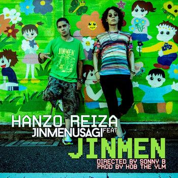 JINMEN (Halloween edition) cover art