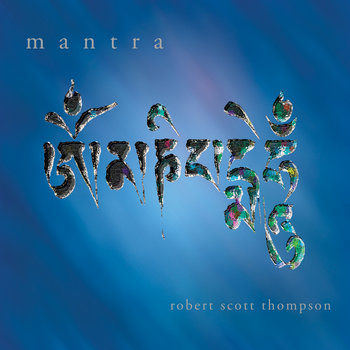 Compact Disc Edition - Mantra