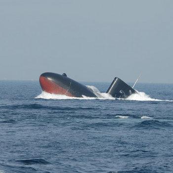 Khristian K - Flying Submarine cover art