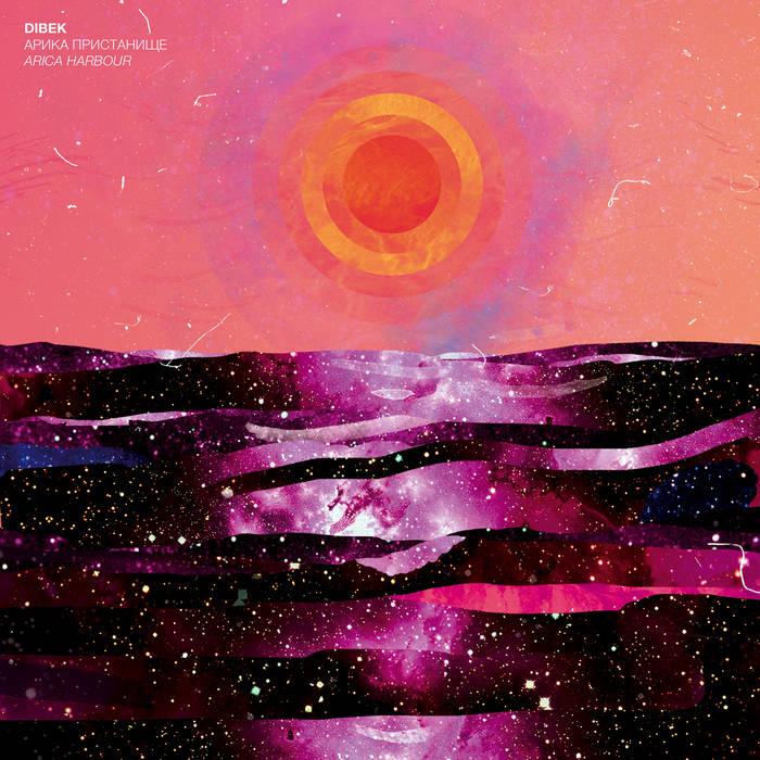 Arica Harbour cover art