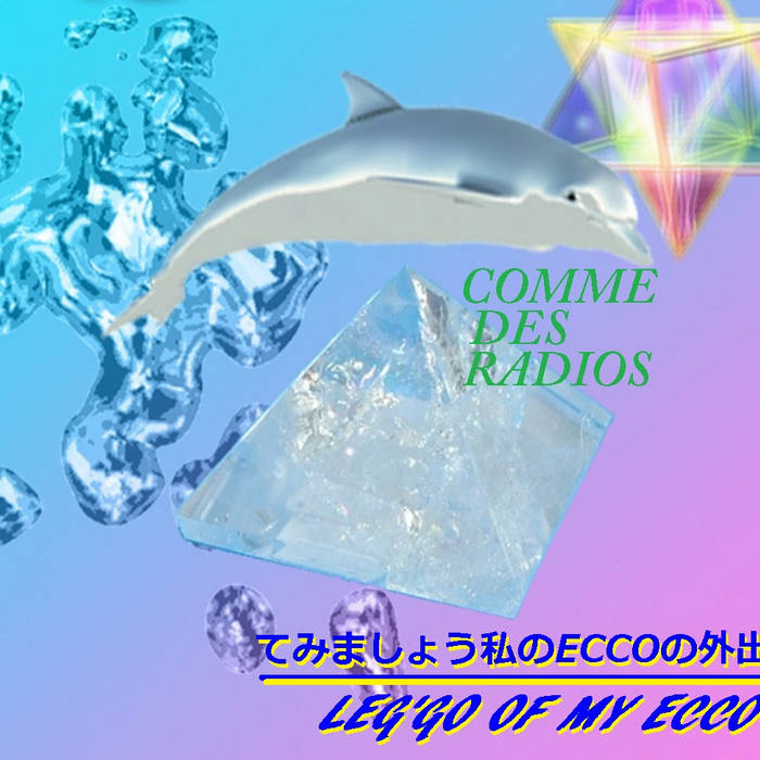 L'EGGO OF MY ECCO cover art