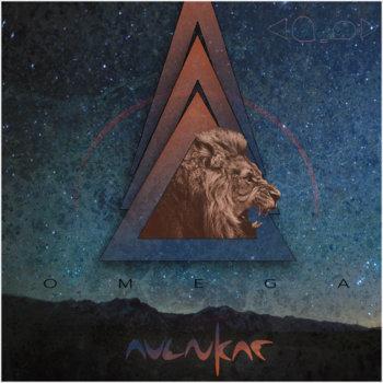 Omega EP cover art