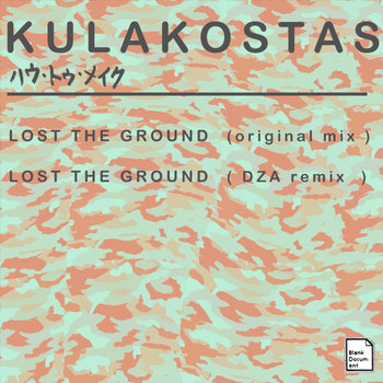 Lost The Ground cover art