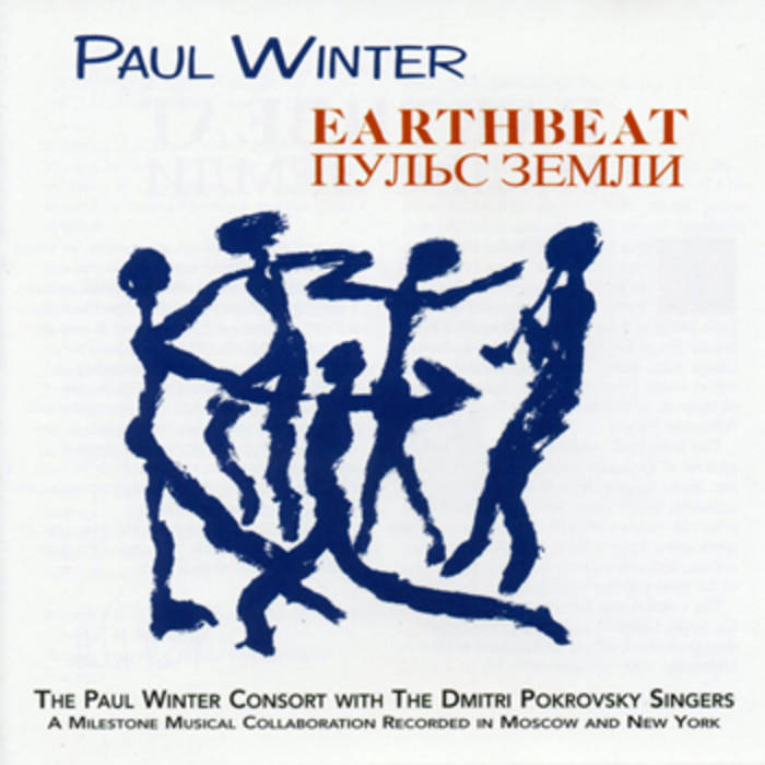 Earthbeat cover art