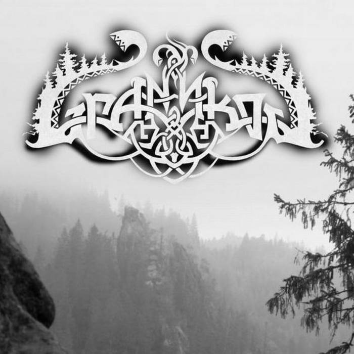 In The Heavy Mists In The Carpathians... cover art