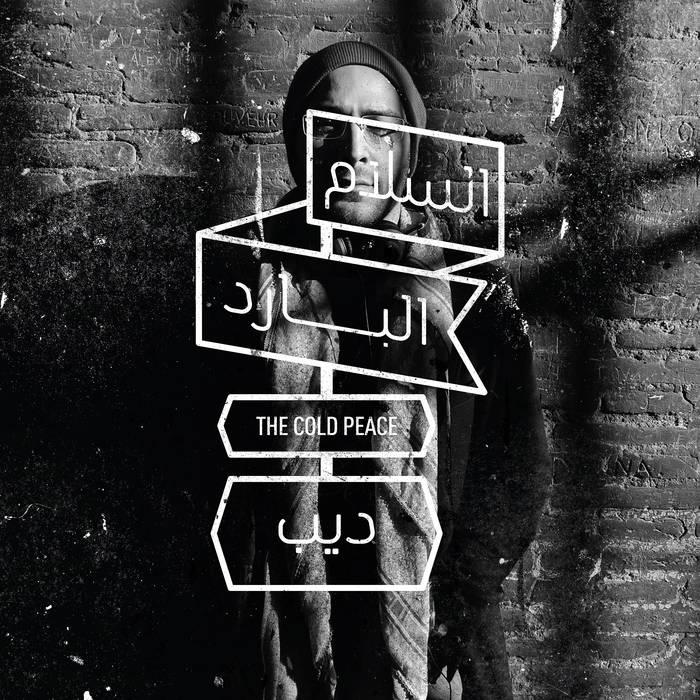 السلام البارد cover art