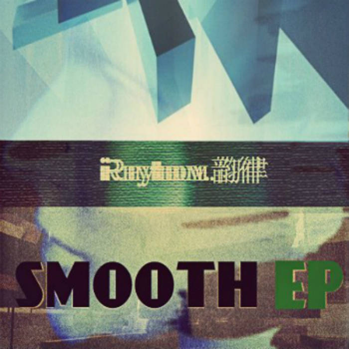 Smooth EP cover art