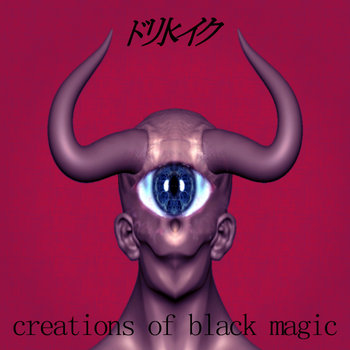 Creations of Black Magic cover art