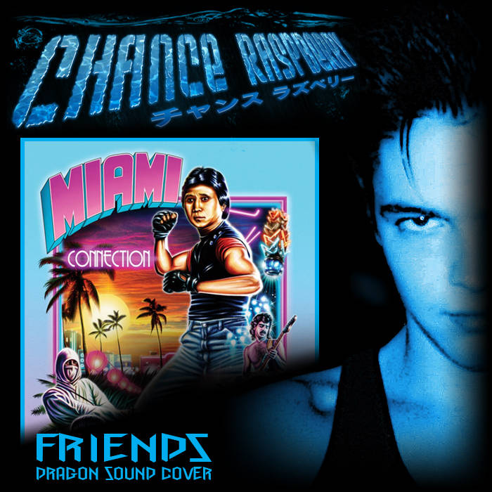 Friends (Dragon Sound Cover) cover art