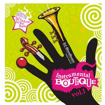 Instrumental Boutique vol.1 (LP) cover art