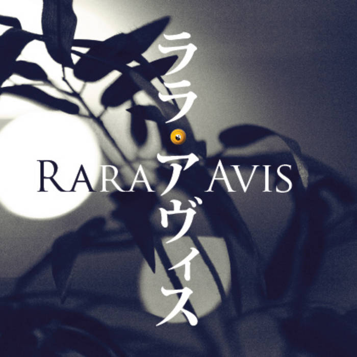 Japan EP cover art