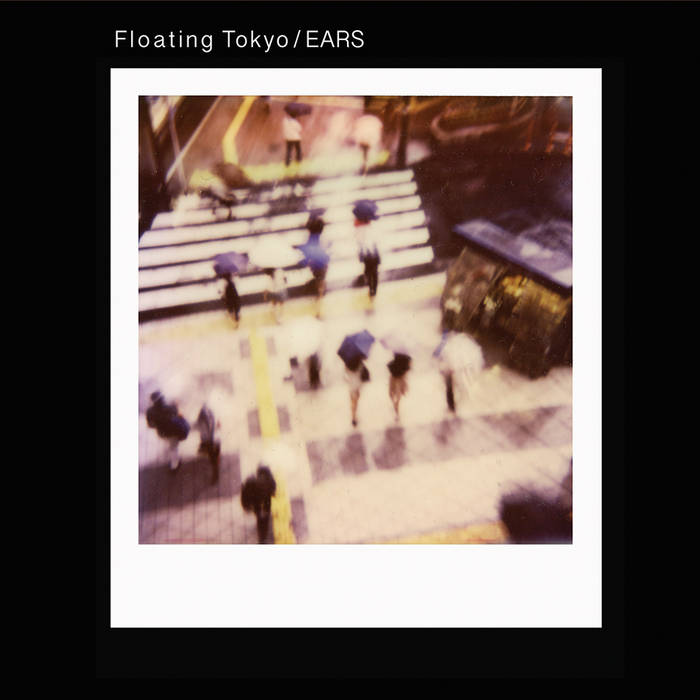Floating Tokyo cover art