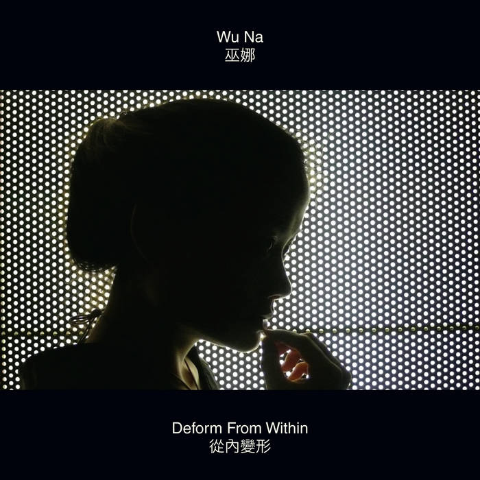 Deform From Within cover art