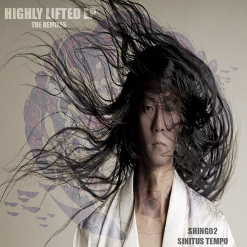 """Highly Lifted EP """"the remixes"""" cover art"""