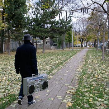fall blend 2014 mixed by DJ Nana cover art