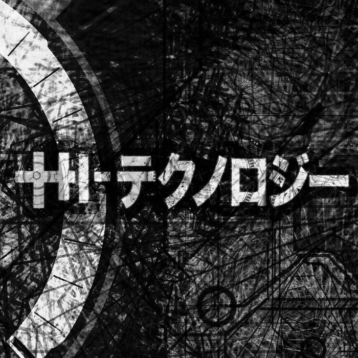 VA - This is Hitech Vol.1 cover art