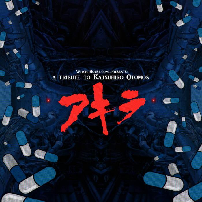 アキラ cover art
