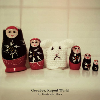 Goodbye, Kagoul World - Single cover art