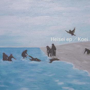 Heisei ep cover art