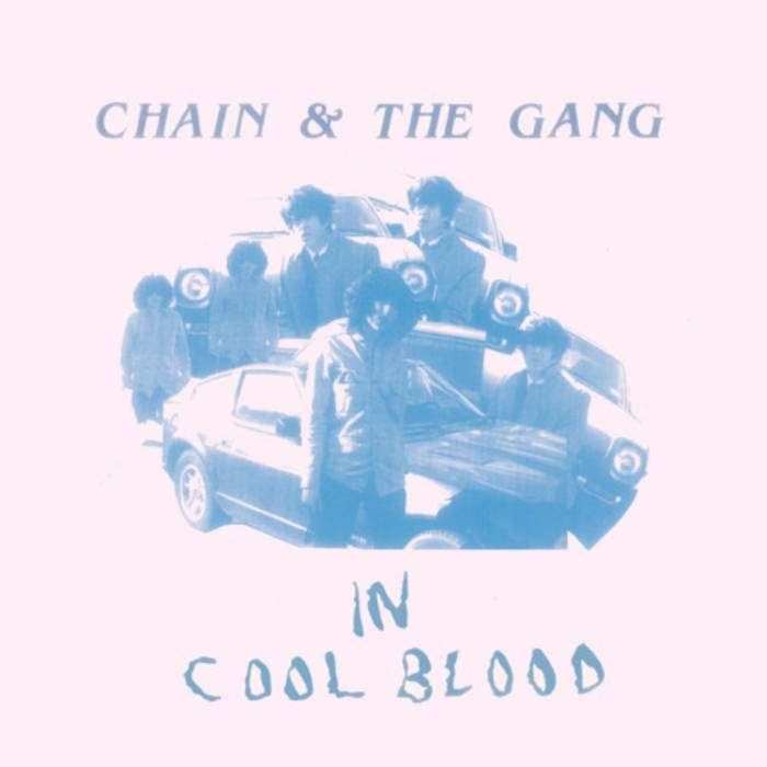 IN COOL BLOOD cover art