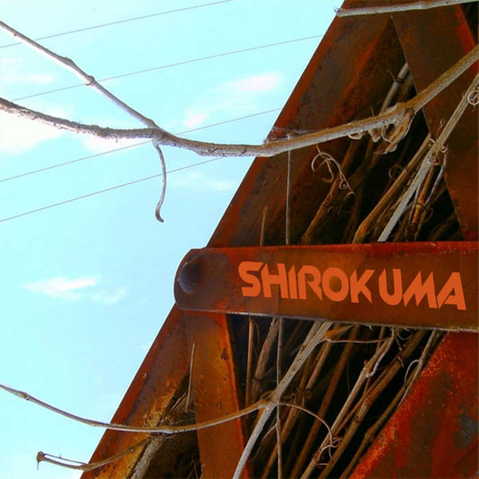 Shirokuma (2010) cover art