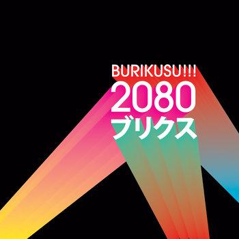 2080 cover art